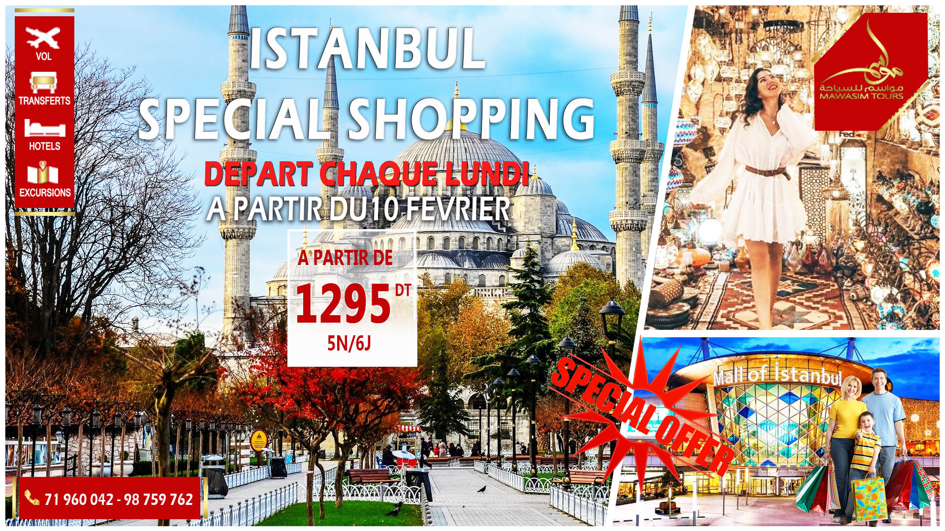 ISTANBUL SPECIAL SHOPPING - FEVRIER & MARS 2020
